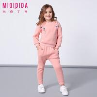 米奇丁当童装2018春季新款中大童长袖套装女童时尚绣花卫衣两件套