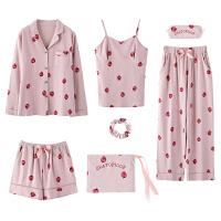 草莓睡衣女夏季纯棉长袖春秋韩版清新学生可外穿家居服套装