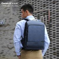 卡拉羊新款多功能防盗包双肩背包商务电脑包上班旅行休闲包cx5913