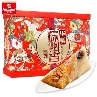 【当当自营】华美 端午节粽子礼盒 新品上市 蛋黄肉粽福运礼粽1320g