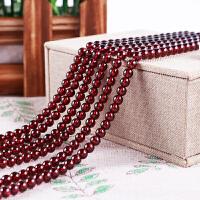 酒红色石榴石手链项链女多圈收藏级饰品DIY配件半成品7A散珠