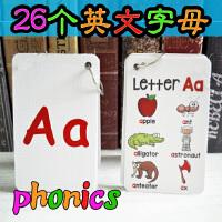 26个大小写英文字母卡片学习早教英语儿童自然拼读单词卡