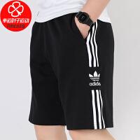 Adidas/阿迪达斯三叶草男裤新款宽松舒适透气休闲五分裤跑步健身训练运动短裤FM9878