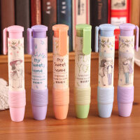 日韩精品文具 可爱小清新 按动式橡皮 好用的橡皮擦 儿童礼物