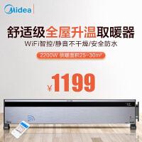美的(Midea)HD22X 倾倒自动断电 24小时预约定时 免安装 IPX4级防水 (踢脚线/取暖器)