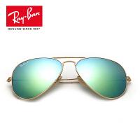 RayBan雷朋太阳镜男女款蛤蟆镜个性前卫偏光彩膜反光镜面0RB3025 112/P9