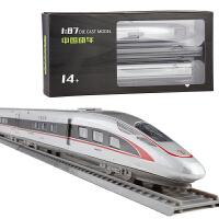 磁力相接真人语音报站玩1/87复兴号高铁动车组合金火车模型