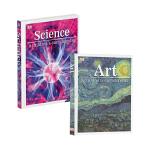 【中商原版】DK儿童百科全书2册 英文原版 A Children's Encyclopedia 艺术 科学 儿童知识科
