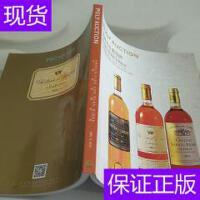 [二手旧书9成新]POLY AUCTION 法国名庄葡萄酒 2013 /北京保利 北