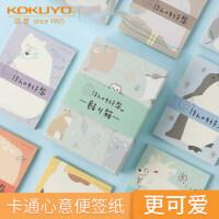 日本kokuyo���u卡通限定便�本日系可撕取少女心可�圪N�小本子�S身�y��游�D案�渫��便利�N