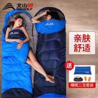 睡袋大人户外夏季薄款成人羽绒棉四季通用款单人露营旅行冬季保暖