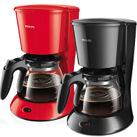 飞利浦 PHILIPS HD7447家用半/全自动咖啡机 煮咖啡壶 可泡茶壶