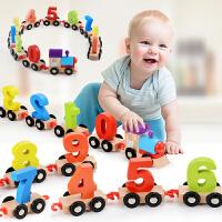 儿童积木1-2周岁女孩数字小火车3-5-6岁宝宝智力开发玩具男孩