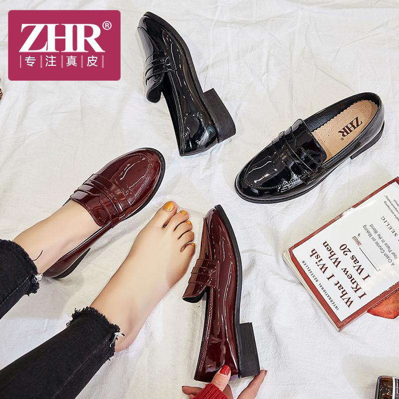 ZHR2018新款英伦风小皮鞋乐福鞋粗跟休闲鞋chic鞋子百搭单鞋女鞋J50