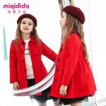 米奇丁当女童外套新品秋装中大童休闲中长款单排扣儿童风衣