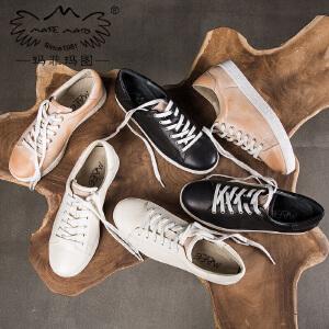 玛菲玛图真皮女鞋新款秋季深口圆头低跟平底头层牛皮休闲系带厚底单鞋6131-10