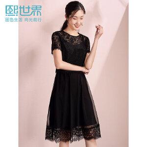 熙世界黑色两件套裙子2019夏装新款中长款蕾丝连衣裙