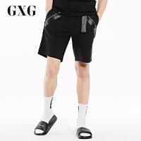 GXG短裤男装 夏季男士青年时尚休闲都市黑色修身气质斯文短裤男潮