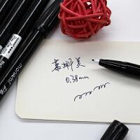 韩国monami慕娜美纤维中性笔0.38mm极细水性黑色勾线勾边手帐彩笔