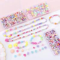 儿童手工串珠diy手项链制作材料益智弱视训练穿珠子玩具女孩饰品