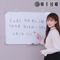 白板写字板挂式家用儿童小黑板小白板教学培训办公会议白班版磁性记事板商用挂墙式可擦写留言板书写板墙贴