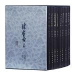 陈寅恪文集:纪念版(全十册)(精)