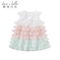 davebella戴维贝拉夏装新款短袖连衣裙宝宝蛋糕裙DBB6872