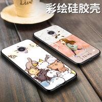 中国移动a2手机壳a1女款防摔全包边m636潮牌个性创意n1保护套软胶男款