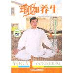 【新书店正版】瑜伽养生(特别赠送VCD)吕翠英,Ambesh Tyagi青岛出版社9787543671935