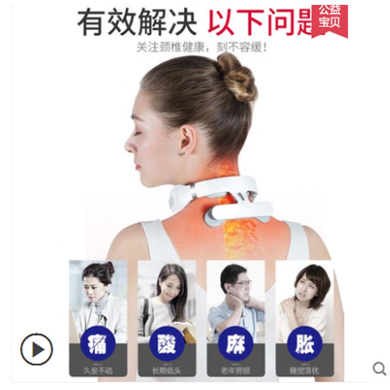 颈椎按摩器颈部按摩仪脖子肩颈按摩神器理疗热敷揉捏智能护颈仪