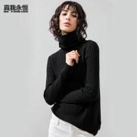 羊毛高领毛衣女套头韩版宽松新款秋冬季慵懒风黑色针织打底羊毛衫