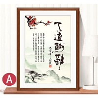 中式装饰画客厅有框画书房茶室书法字画挂画三联组合客房卧室壁画 30*40(厘米) 木画框+布纹膜画芯+透明有机玻