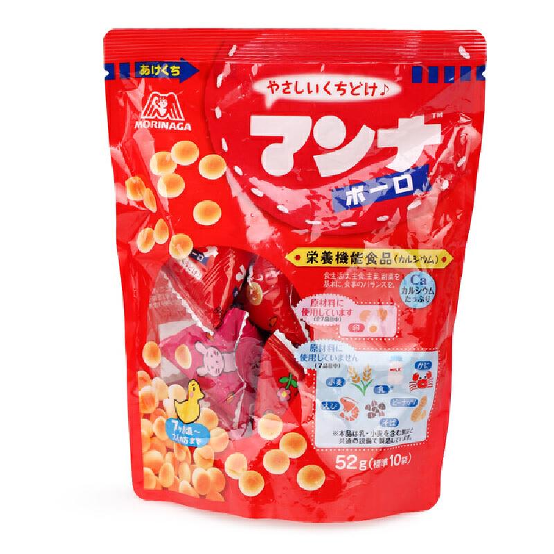 日本森永含钙马铃薯小馒头 波波饼奶豆婴儿宝宝磨牙辅食进口零食