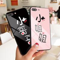 小姐姐苹果7PLUS手机壳iPhone6S玻璃壳X个性创意潮牌8仙女抖音网红同款6男情侣女7七硅胶包边六保护套八