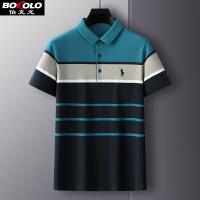 伯克龙 短袖POLO衫男士 棉质夏季简约商务宽松青年中年英伦大码翻领修身纯色丝滑T恤Z7885