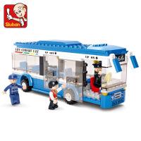 小鲁班兼容乐高豪华双层城市巴士单层公交车校车拼装积木组装汽车模型男孩玩具 生日礼物儿童节礼物