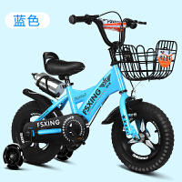 儿童自行车3岁宝宝脚踏单车2-4-6岁男孩女小孩6-7-8岁童车 C款升级一体轮蓝色+水壶+ 闪光辅助轮