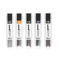 日本三菱自动铅笔芯UL-1403|1405|1407活动铅芯0.3|0.5|0.7mm