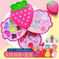 儿童化妆品套装公主彩妆盒安全无毒指甲油女孩眼影可水洗六一玩具