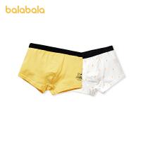 巴拉巴拉儿童泳衣套装男童泳裤中大童男孩青少年分体游泳泳帽时尚夏
