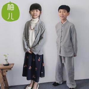 柚儿童装 棉麻中国风男童唐装女童外套民族风衬衣中式儿童礼服秋