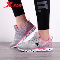 特步女鞋跑步鞋官方正品秋季新款跑步鞋女耐磨防滑减震休闲运动鞋984318116118