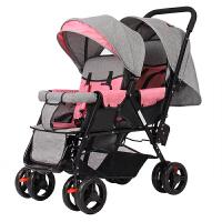 双胞胎婴儿手推车前后坐婴儿车轻便折叠双人双座推车可躺 【藕粉】扶手款 舒适版