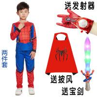 万圣节儿童服装钢铁衣服 男孩超人套装 美国队长紧身衣男童