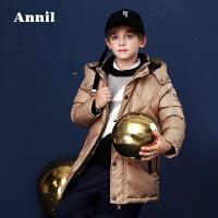 【秒杀:251.7】安奈儿童装男童羽绒服中长款连帽冬装新款加厚保暖休闲外套潮