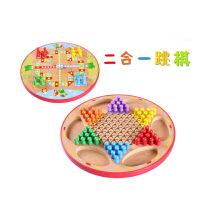 大号木制跳跳棋亲子互动桌面游戏 飞行棋二合一桌面游戏