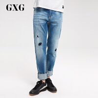 GXG男装 春季男士时尚都市流行蓝色修身型直筒牛仔裤