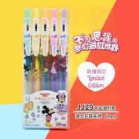 日本ZEBRA斑马JJ15按动式中性笔迪士尼联名限定款不可思议渐变中性笔JJ75渐变色彩虹笔 手账中性彩色水彩笔