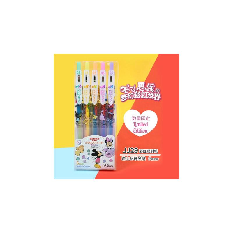 日本ZEBRA斑马JJ15按动式中性笔迪士尼联名限定款不可思议渐变中性笔JJ75渐变色彩虹笔 手账中性彩色水彩笔 迪士尼限定彩虹笔 数量限定