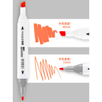 Touch马克笔套装正品双头小学生的奖品奖励礼品文具手绘设计绘画彩色动漫专用水彩笔肤色初学者填色油性画笔